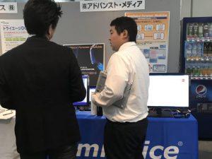 第103次日本法医学会学術全国集会 写真1