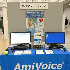 第22回日本医療マネジメント学会学術総会
