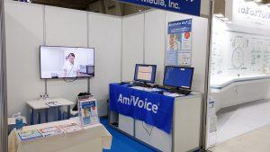第3回 医療IT EXPO [東京]