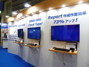 ITEM2021 出展レポート